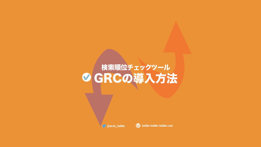 GRC download