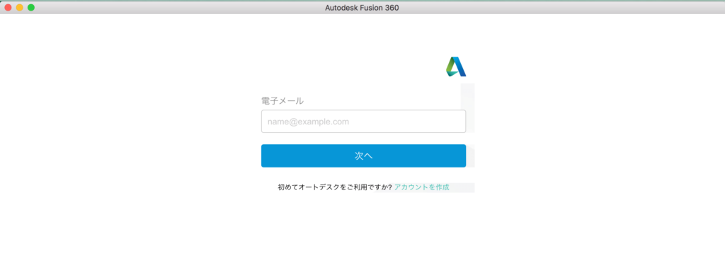 FUSION360_DOWNLOAD